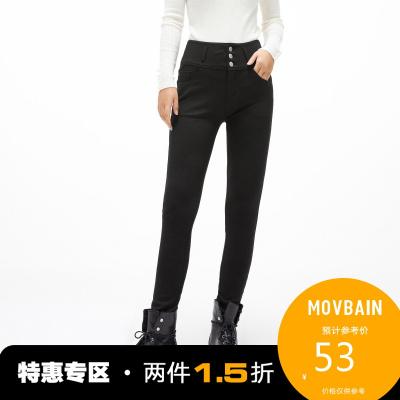 【兩件1.5折價:53】慕白女裝高腰打底褲女小腳秋冬新款加絨顯瘦黑色顯高緊身褲子