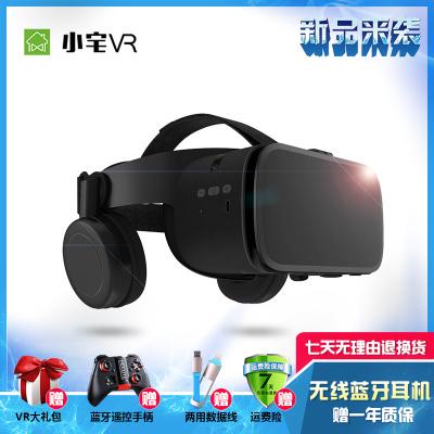 【蓝光】小宅Z6无线版VR眼镜 黑金游戏版 蓝牙3D耳机4d虚拟现实头戴式4k手机专用千幻ios安卓通用蓝光魔镜vr