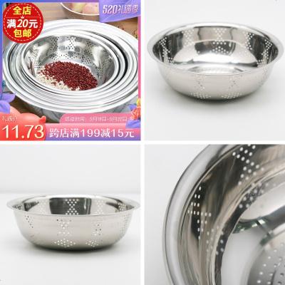 不銹鋼瀝水盆 廚房水槽洗菜籃 瀝水籃 洗菜盆 漏盆 淘米盆 洗米盆