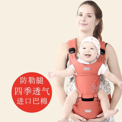 純棉多功能嬰兒背帶腰凳通用童裝配飾寶寶坐凳兒童背帶小孩抱帶 莎丞