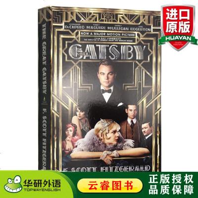 了不起的蓋茨比 電影版 英文原版小說 The Great Gatsby 菲茨杰拉德 Scott Fitzgerald