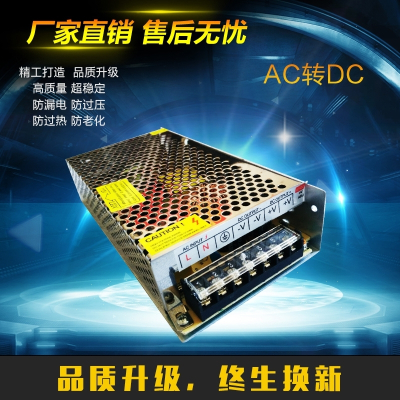 220伏转24V250W开关电源24V10A12V20A500W监控变压器LED直流电源 24V10A250W