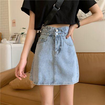 夏季2020新款高腰a字型顯瘦設計感包臀牛仔半身裙短裙女裙子ins潮 臻依緣