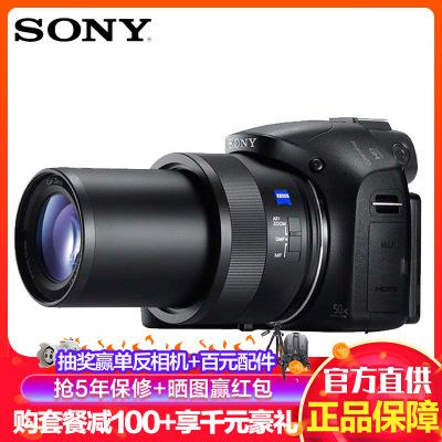 索尼(SONY) DSC-HX400 長焦專業數碼相機 打鳥 攝月神器 演唱會 高清照相機 2040萬像素 50倍大變焦 WIFI分享 全景掃描
