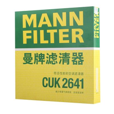 曼牌(MANN)空调滤清器CUK2641新奥迪A6L S6 A7 S7 RS7 A8L