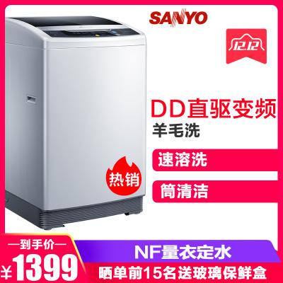 三洋洗衣机V9
