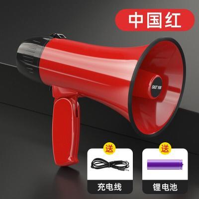 手持高音喊話器擴音器擺攤貨叫賣可括錄音便攜式吶電充電廣告賣菜地攤小嗽叭戶外大聲公喇叭揚聲器大啦叭 中國紅(含鋰電池)