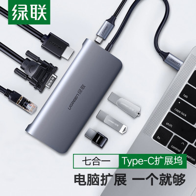 綠聯Type-C擴展塢HDMI轉接頭適用華為蘋果電腦MacBook轉換器USB-C轉VGA手機數據線 帶PD充電