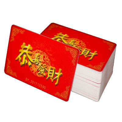PVC塑料籌碼卡片棋牌室麻將室籌碼幣娛樂代金券防偽編號雙面磨砂 銀行卡厚160張磨砂卡(可混搭)