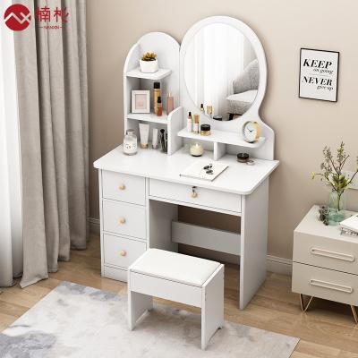 楠杺 梳妝臺現代簡約臥室小戶型ins風收納多功能書桌一體經濟型化妝桌