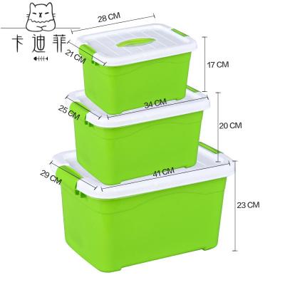 【品质优选】收纳箱塑料特大号小号储物箱被子衣服玩具整理箱子收纳盒车载家用猫太子 纯绿色 中号:长34宽25高20厘米
