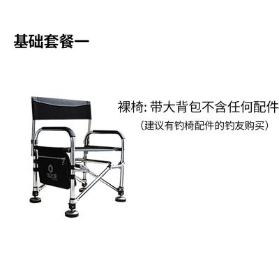 渔之源新款钓椅多功能钓鱼椅可折叠台钓椅凳无极升降钓鱼凳子钓椅
