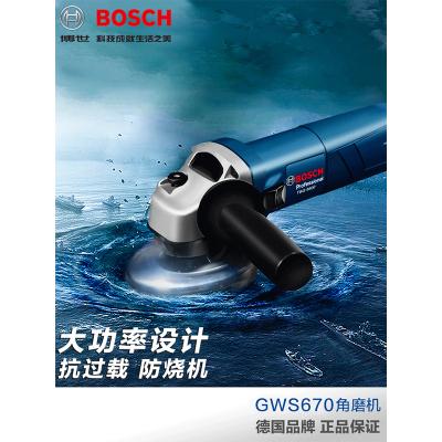 博世(BOSCH)打磨角磨機磨光機切割機拋光機多功能砂輪家用手磨機新款GWS670紙盒 (家用附件)