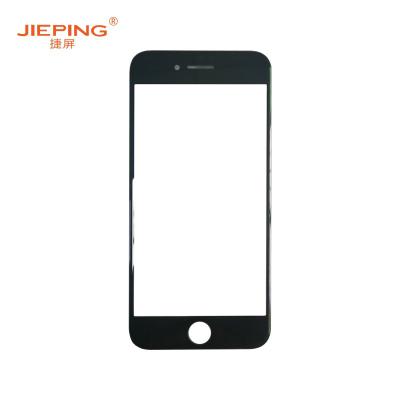 捷屏(JIEPING)適用于蘋果7一體蓋板 手機外屏維修更換 黑色(不含稅)