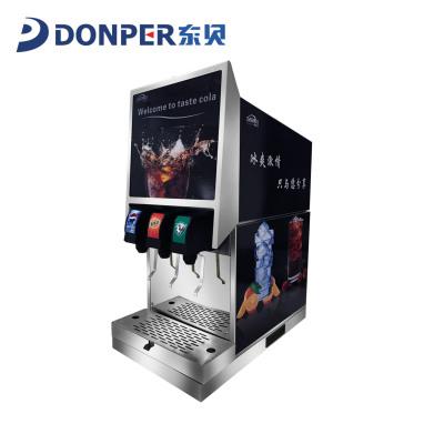 東貝(Donper)商用可樂機全自動碳酸飲料機百事可樂雪碧現調機冷飲機果汁機