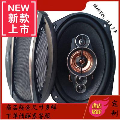 價車載汽車音響喇叭改全頻同軸4寸寸6.寸高中重低音