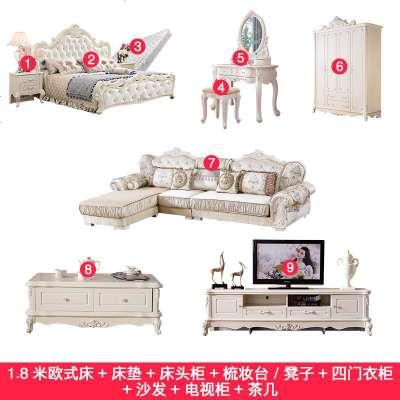 歐式家具套裝組合臥室雙人床衣柜梳妝臺主臥客廳全屋成套組合家具