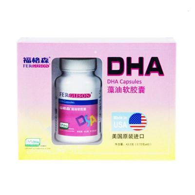 福格森DHA藻油軟膠囊 美國原裝進口 孕產婦嬰幼兒寶寶DHA