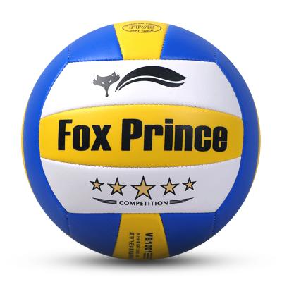 FOX PRINCE正品5號排球中考學生專用初學訓練比賽充氣軟式沙灘男女排球