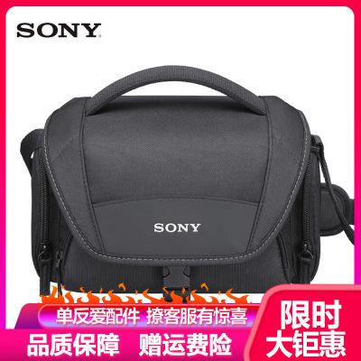 索尼(SONY) LCS-U21原裝便攜微單相機包 攝像機攝影包 原裝包 A7M3 A7R3 A7R4 A6400等