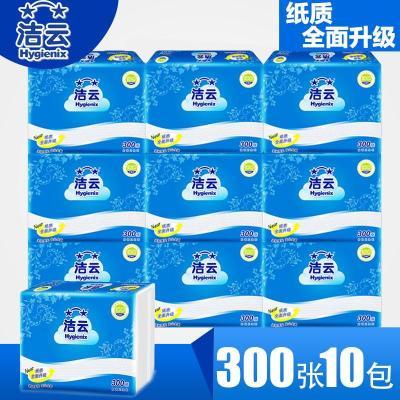 潔云衛生紙 300張加韌壓花平板衛生紙 10包裝 家用手紙廁紙方包紙