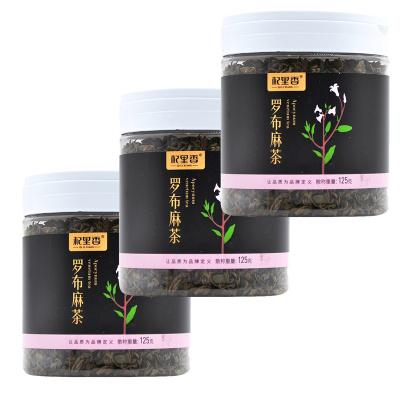 杞里香 養生茶飲 可泡茶泡水 養生茶 羅布麻茶125g/罐*3
