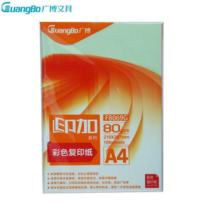 广博(GuangBo)F8069G A4/80g浅绿色复印纸100张/包 电脑打印纸 手工折纸 手工纸 千纸鹤纸