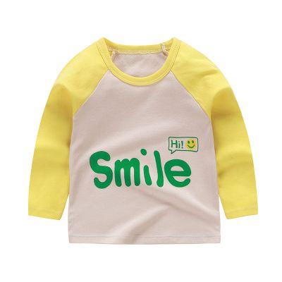 秋季宝宝长袖T恤婴儿上衣儿童长袖棉T恤男童女童打底衫睡衣服儿童家居服上装 臻依缘