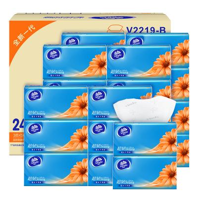 维达(Vinda) 抽纸 超韧3层150抽软抽*24包(小规格) 面巾餐巾卫生纸巾(整箱销售)新旧混发