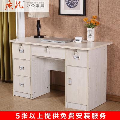 质凡职员办公桌电脑桌台式家用书桌员工桌工作位带柜