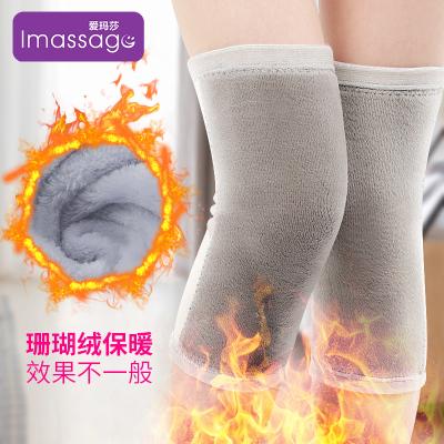 爱玛莎Imassage珊瑚绒护膝盖保暖男女冬季加厚四季防寒护腿炎漆盖关节老寒腿其他运动护具1对装