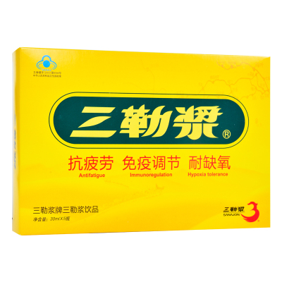 三勒漿牌三勒漿飲品30ml*5瓶/盒