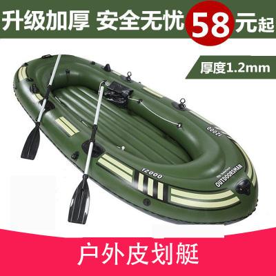 橡皮艇加厚钓鱼船 二三人皮划艇特厚充气船气垫船冲锋舟钓鱼艇特厚浅绿四人船简约套餐