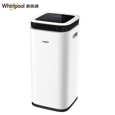 惠而浦(whirlpool)除湿机WD-DT221B 除湿净化 快速干衣 创造舒适居住环境 干衣机 吸湿器 空气干燥机
