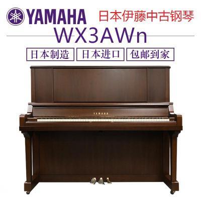 二手雅馬哈鋼琴YAMAHA W101W102WX102R UX3 WX3AWn1990-1994年500萬號 桃花芯木色