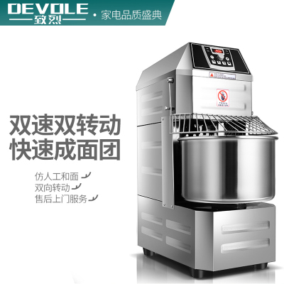 致烈(DEVOLE)和面機商用全自動攪拌機打蛋器 多功能打奶油機揉面家用 肉餡攪拌機廚房廚師料理機