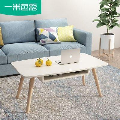 一米色彩 茶几 沙发茶几实木茶几小茶几简约现代茶桌客厅桌子边几椭圆长方形 客厅家具