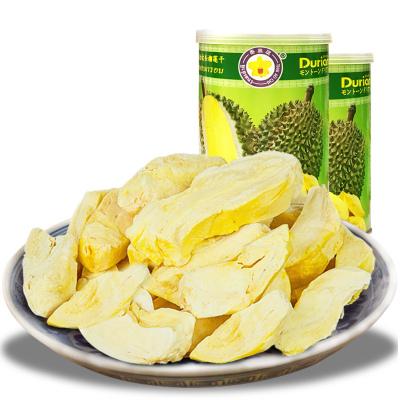 泰奧琪金枕頭榴蓮干50gx2罐 泰國進口凍干水果干 辦公室零食