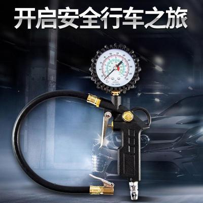 高精度胎压表数显胎压监测器轮胎气压表仪汽车轮胎气压表计胎压计 合金机械胎压枪