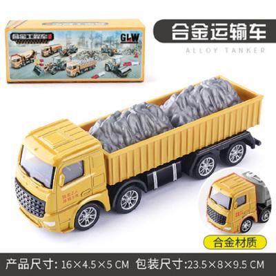 儿童工程车玩具套装惯性挖土机挖掘机大 吊车合金仿真模型男孩汽车 合金运输车