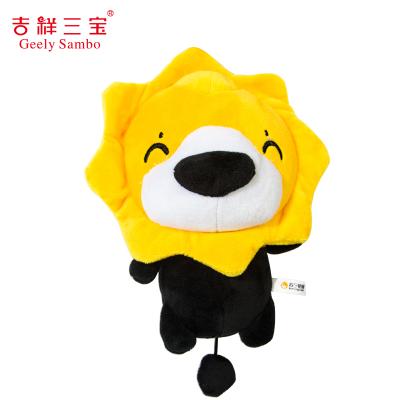 吉祥三宝(Geely Sambo)小狮子公仔玩偶抱枕 20*18cm 黄色 其它 毛绒抱枕