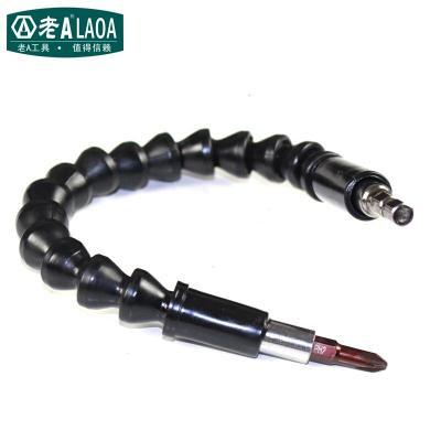 老A(LAOA)萬向連接桿 電鉆批頭連接軸延長桿 萬向軟軸 LA6502-FX 批頭