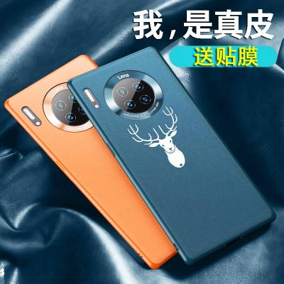 安美寶 華為mate30pro手機殼mate30 5g保護套素皮質紋Mate30 手機套男款超薄防摔軟殼