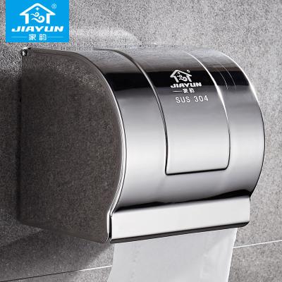 家韻(jiayun)卷紙器紙巾盒不銹鋼304創意大衛生間抽紙盒卷紙盒防水廁紙盒手紙盒