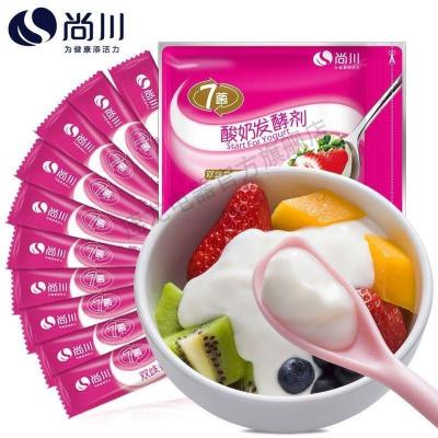 【买5送酸奶机】尚川乳酸菌酸奶发酵剂 酸奶粉 酸奶菌粉益生菌 酸奶发酵菌