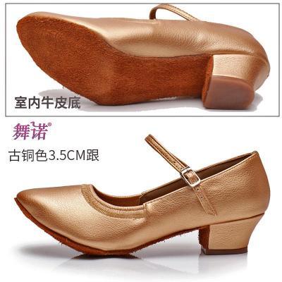 舞诺拉丁舞鞋儿童女孩舞蹈鞋女摩登舞低跟跳舞练功华尔兹交谊舞鞋 古铜色[牛皮底]3.5CM 28