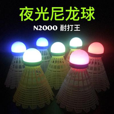 朗寧夜光尼龍羽毛球夜用閃光帶燈LED防風耐打王不易爛塑料發光球