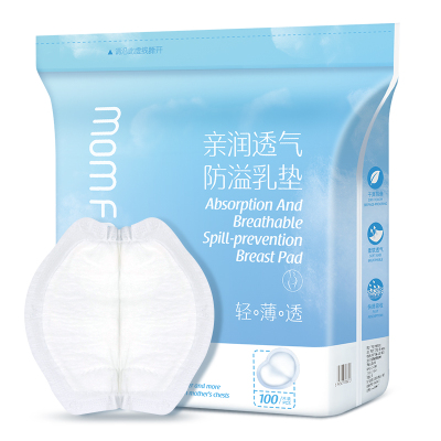 亲润MOM FACE母婴孕产妇透气过程防溢乳垫100P/袋一次性