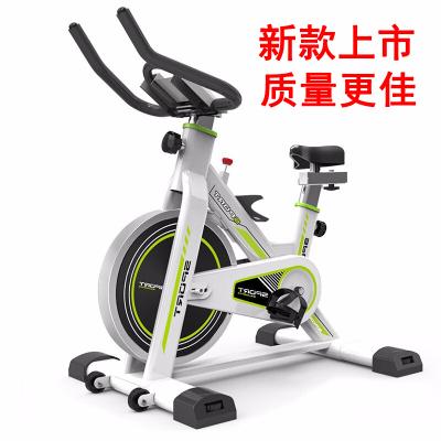 动感单车家用静音室内健身车飞尔顿直立式运动健身器材