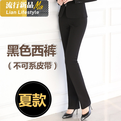 黑色職業西褲女秋冬中腰直筒褲夏季工裝褲顯瘦大碼女褲子正裝長褲